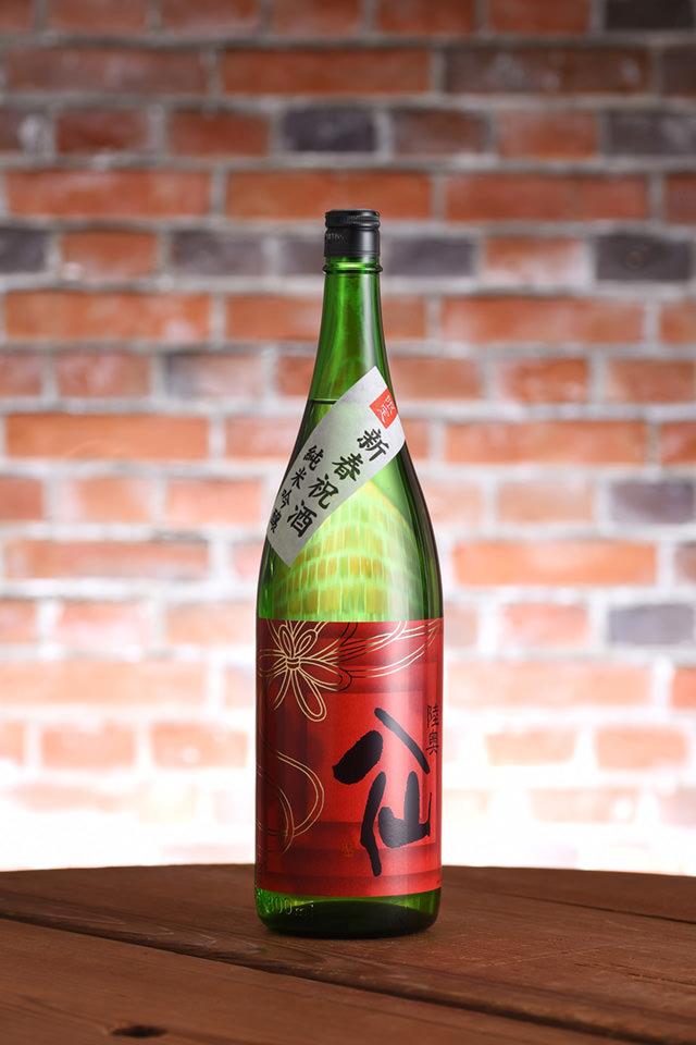 陸奧八仙 新春祝酒 純米吟釀