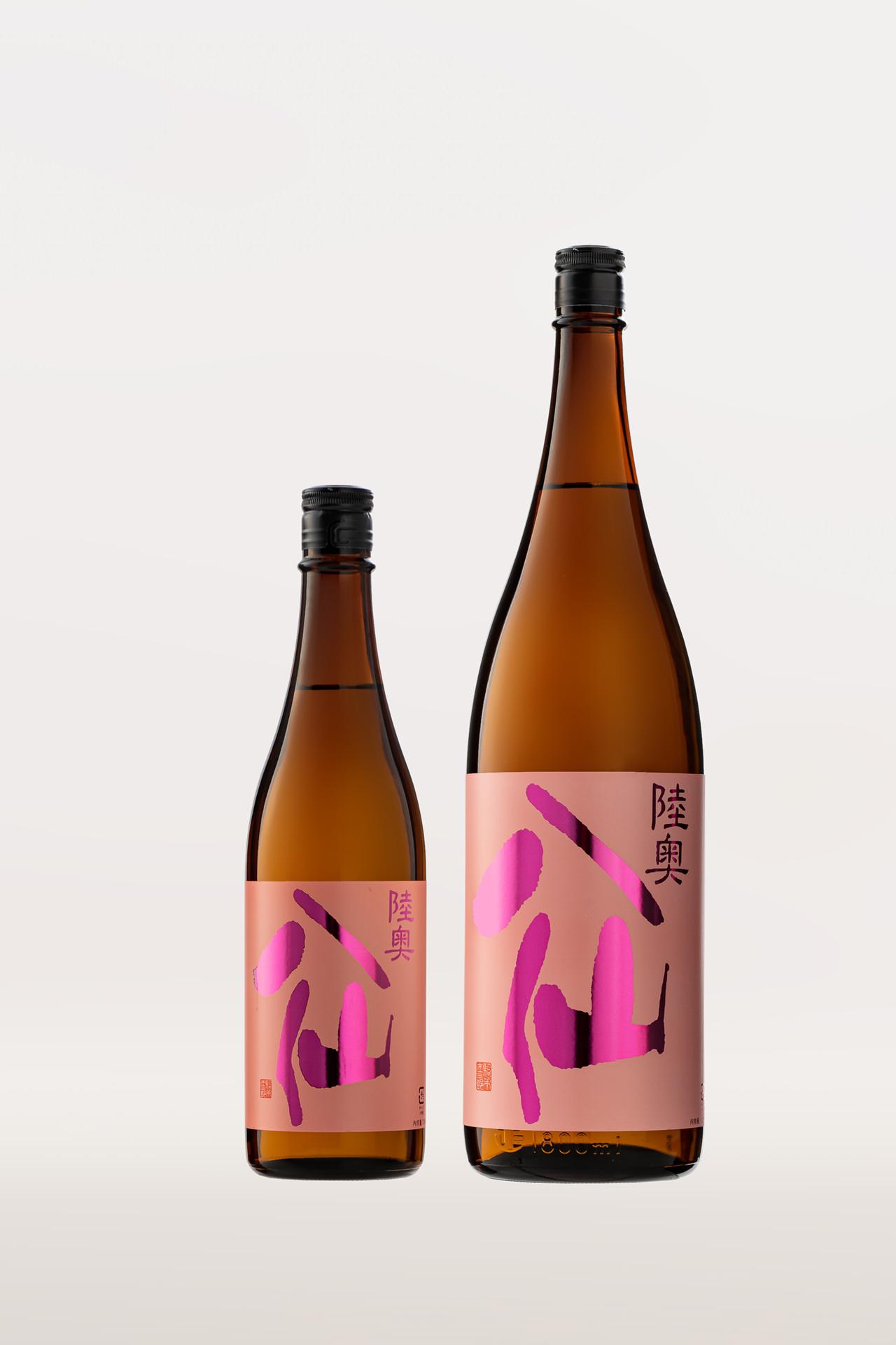 Mutsu Hassen Label rose , Ginjo (pur/pasteurisé)