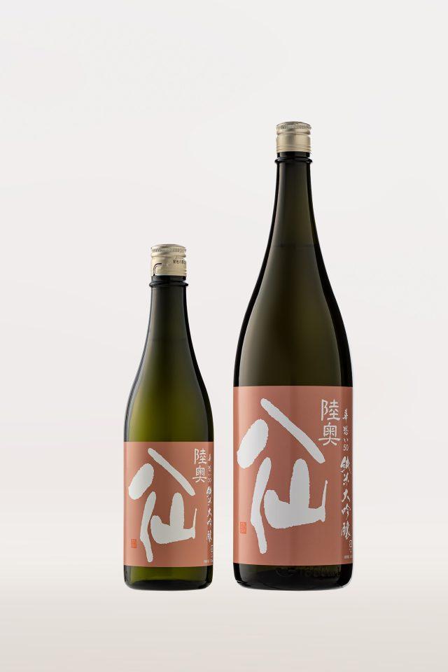陸奥八仙 華想い50 純米大吟醸(生・火入)