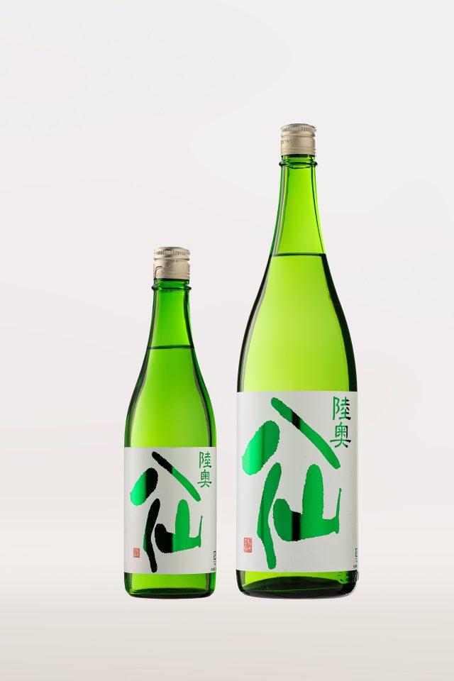 緑ラベル 特別純米 ひやおろし